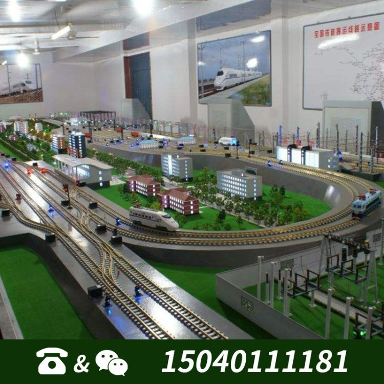 厂家批发定制铁路交通沙盘模型 马路交通仿真模型道具DIY定制批发