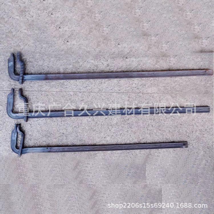 厂家直销 步步紧600*6 螺母 山型卡 对拉螺杆 穿墙丝杆 止水丝杆