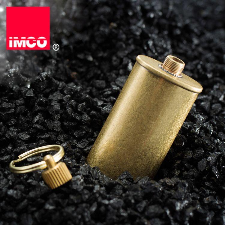 爱酷IMCO 煤油打火机纯铜油壶 随身携带便携油壶 配件11ml
