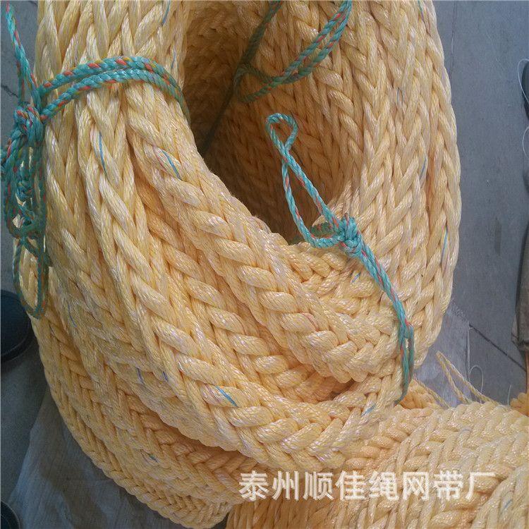 【泰州顺佳】聚丙烯8股船用缆绳  8股船用PE聚乙烯绳缆