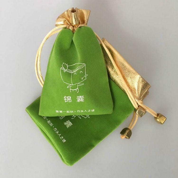 厂家定做束口绒布袋 高档首饰布袋 创意束口袋 可定制LOGO