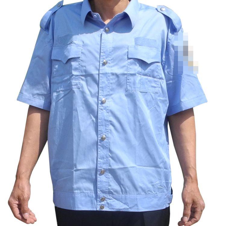 短袖衬衣保安服 夏装短袖套装 物业小区保安工作制服