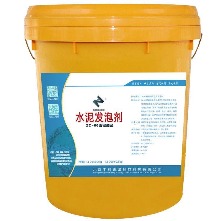 供应直销生产水泥发泡剂 99%水泥混凝土高效发泡剂