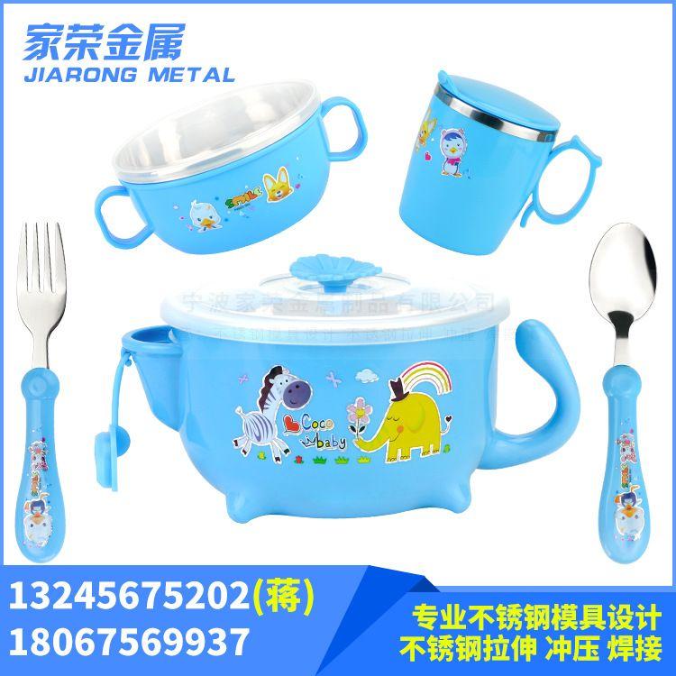 儿童碗 婴儿注水式保温碗定制 宝宝餐具不锈钢304餐具碗礼盒套装