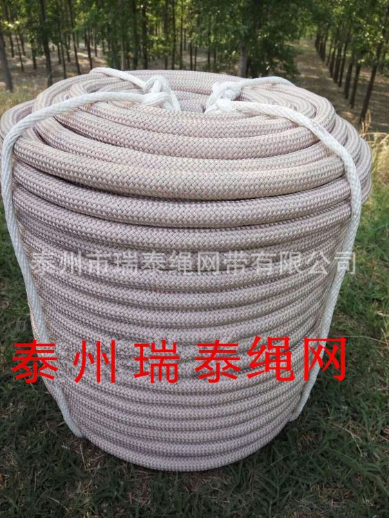 外墙清洗高空作业安全绳 锦纶材质双层编制耐磨 防水蜘蛛人专用