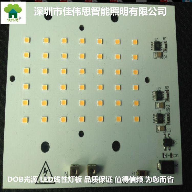 LED 高压线性投光灯板 DOB 30W投光灯灯 超薄灯具使用品质保证