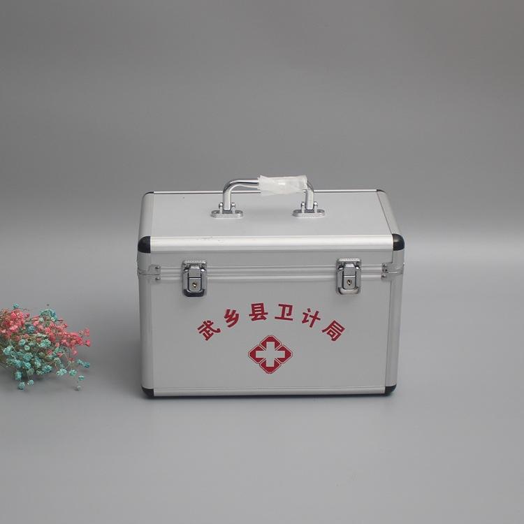 厂家直销家用医用备用箱铝合金药箱医用家用急救箱