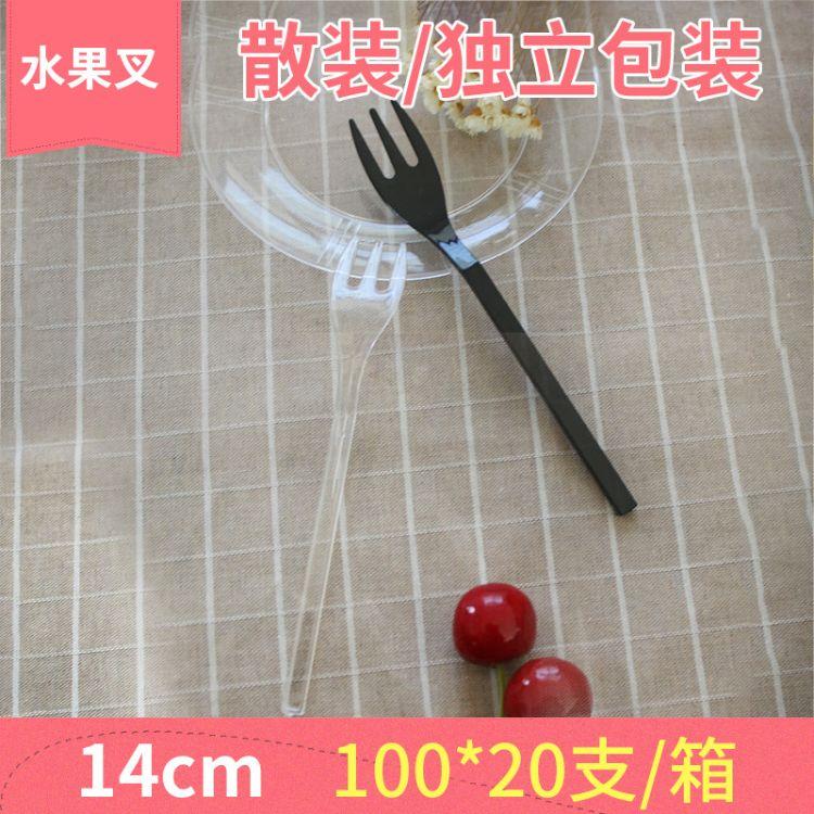 瑛琪 黑色三齿水果蛋糕叉 加厚材质100*20