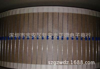 节能灯专用高质量双向触发二极管DB3 LLDB3 直插DO-35封装