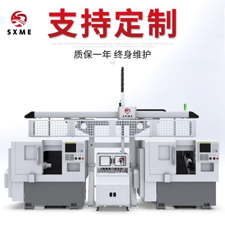 自动送料桁架机械手 数控车床桁架机械手 加工中心机械臂