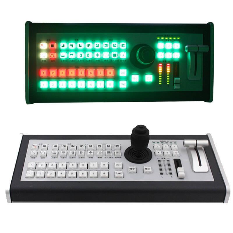 天创恒达 导播键盘 高清视频切换台 全键盘操控导播台