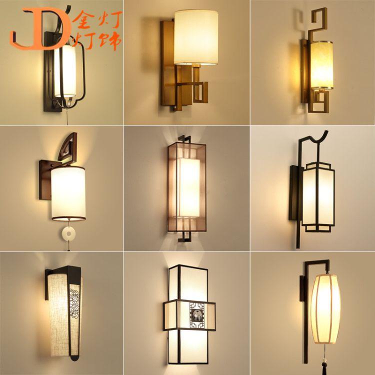 新中式壁灯电视背景墙客厅卧室床头灯创意复古过道中国风灯具