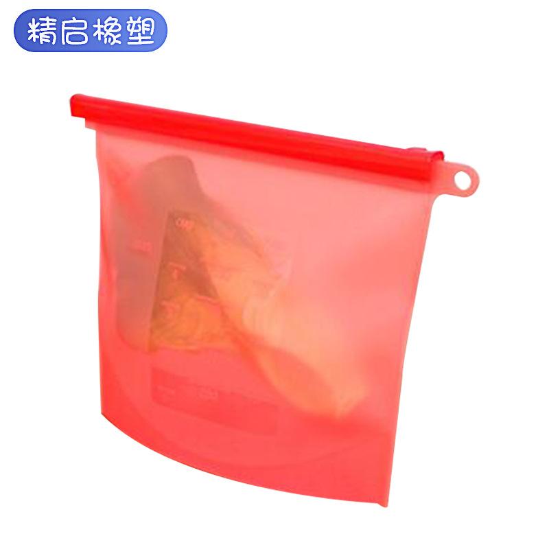 【精启橡塑】硅胶保鲜袋 冰箱食物收纳袋 食品冷冻密封袋 冰箱硅胶保鲜袋