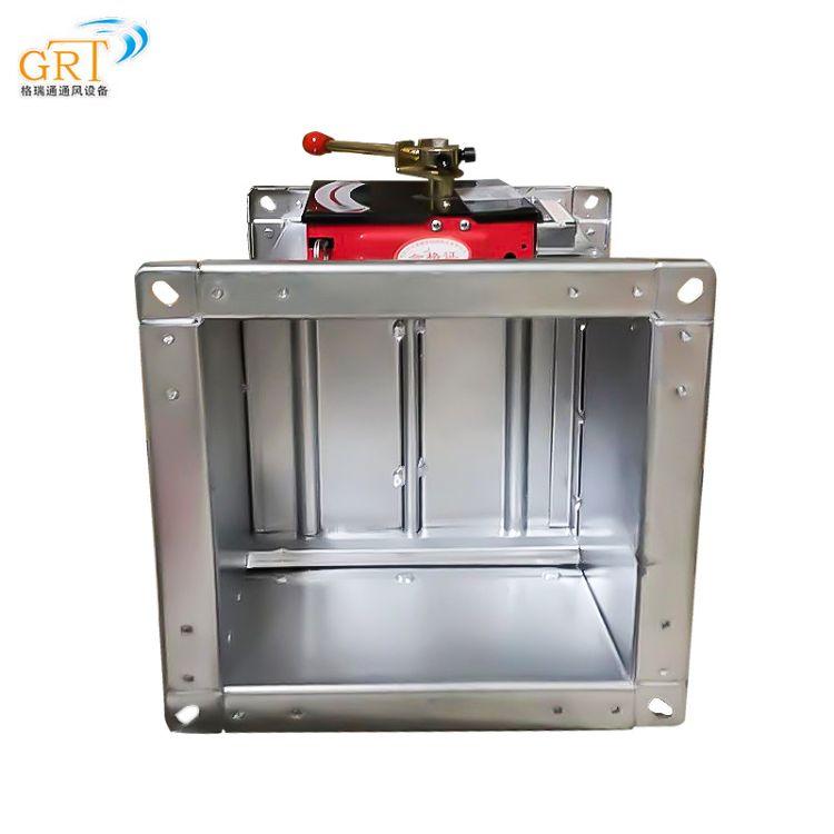 格瑞通 3C认证排烟防火阀 70度-280度电动调节防火阀