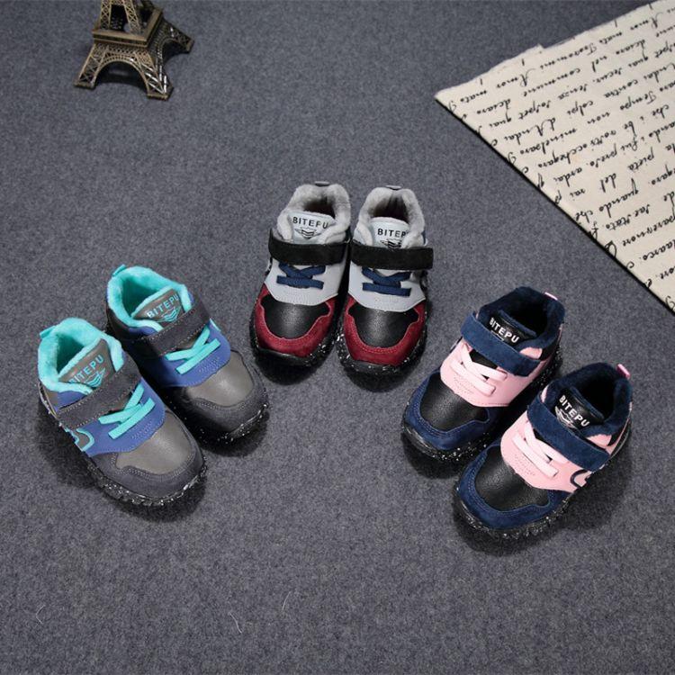 2017秋冬新款儿童牛皮拼色时尚运动鞋小中童软底宝宝亮灯运动鞋