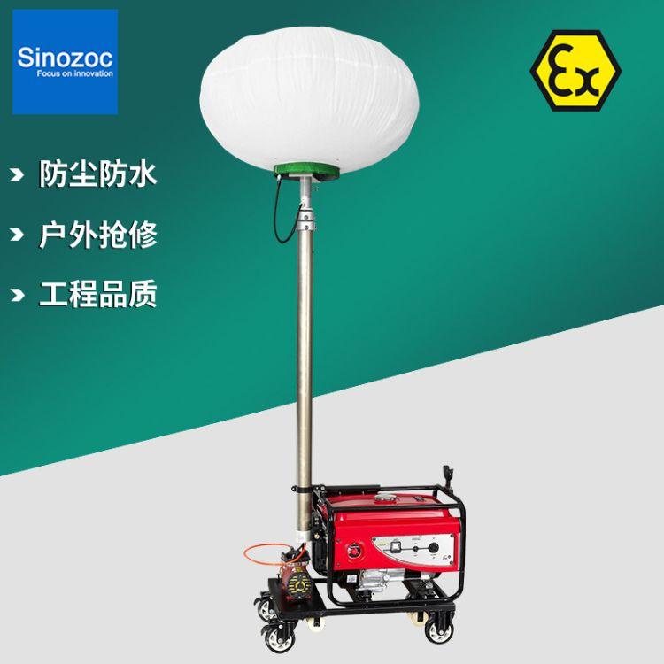 兆昌ZC6110球型移动照明灯1000W金卤灯升降月球工作灯带发电机