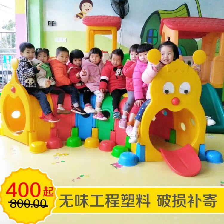 户外毛毛虫钻洞幼儿园儿童隧道玩具宝宝婴儿爬行筒塑料室内游乐场