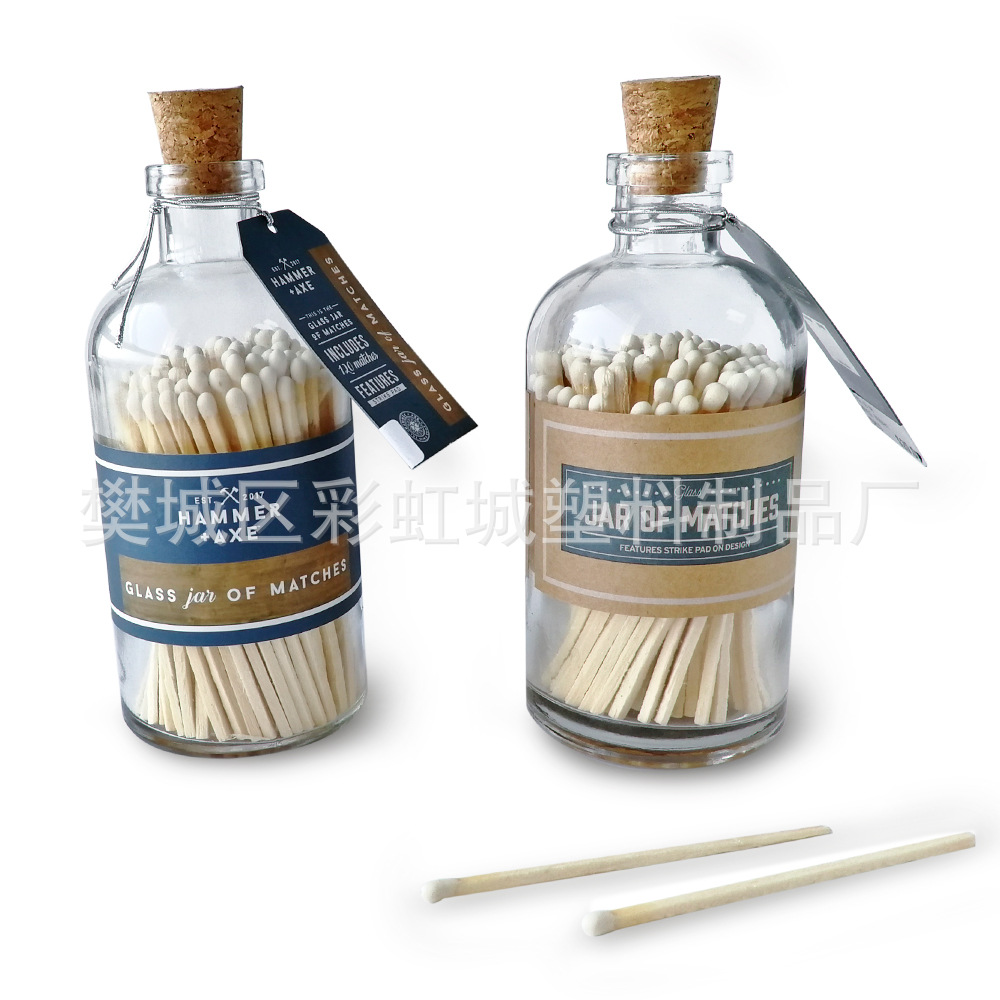 出口欧美品质畅销款玻璃瓶装火柴 香薰蜡烛圣诞节礼品伴手礼火柴