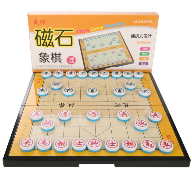 学生中国象棋 便携式折叠磁石象棋棋盘 现货批发