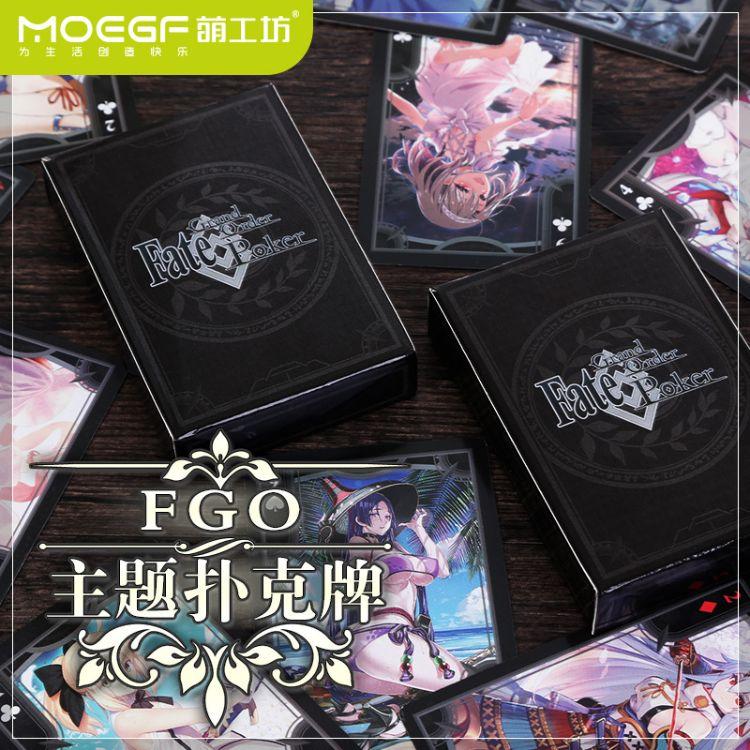 大量批发 FATE周边saber贞德动漫扑克牌FGO二次元卡牌纸牌桌游