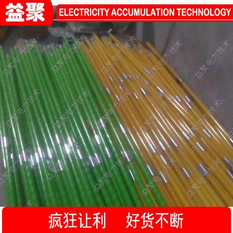 伸缩式标高尺电力专用测量杆多功能丈量杆12米15米