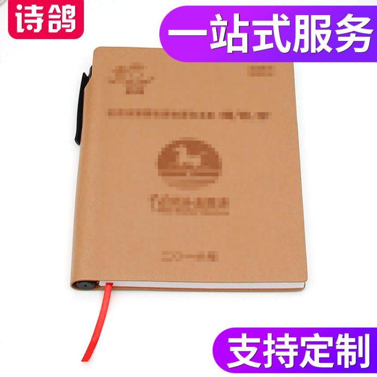 通讯录电话本 时尚通讯录笔记本