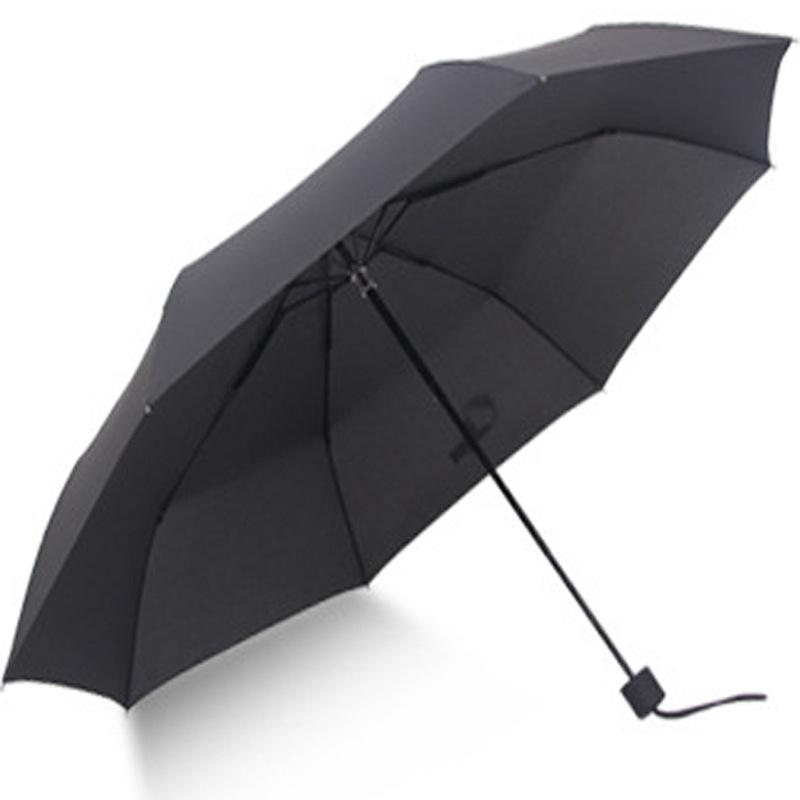 荣华创意三折铁骨防风晴雨伞 纯色男士雨伞 广告伞定做logo批发