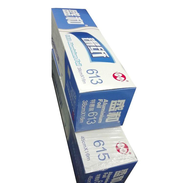 商用铝箔锡纸烧烤用具烘培用品大盒锡纸烤鸡烧烤专用铝箔加厚批发