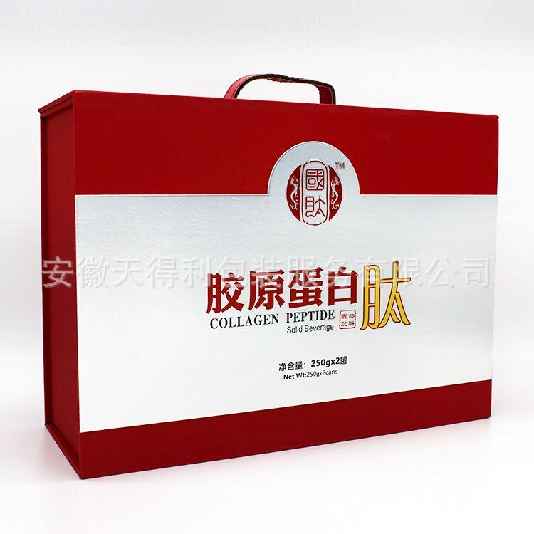 冲调保健食品礼盒定制 保健品包装 高档手提翻盖礼盒包装盒定做