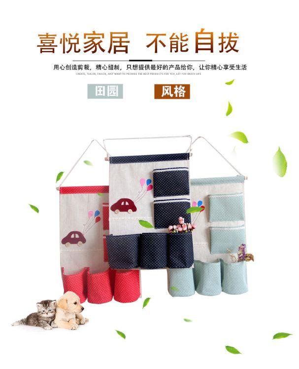 厂家直销可爱卡通挂袋 储物袋帆布收纳袋 多层挂墙杂物置物袋收纳挂袋厂家