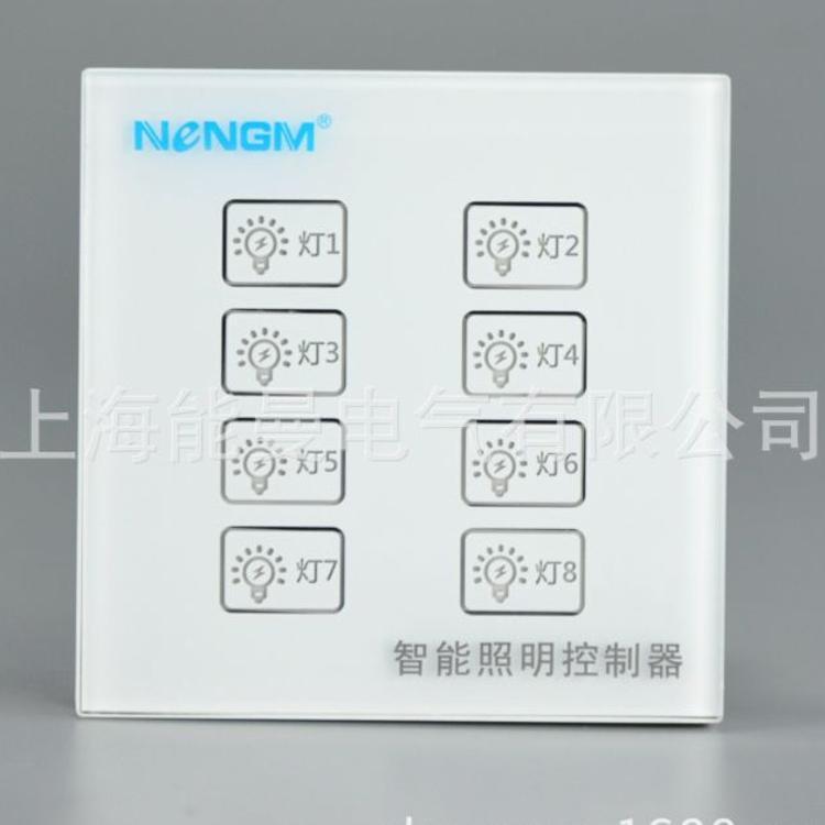 【厂家直销】智能照明控制模块系统中的NMILC-8K触碰液晶控制面板