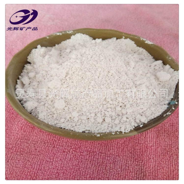 贝壳粉光辉厂家直销 超细白贝壳粉 工业级涂料用贝壳粉
