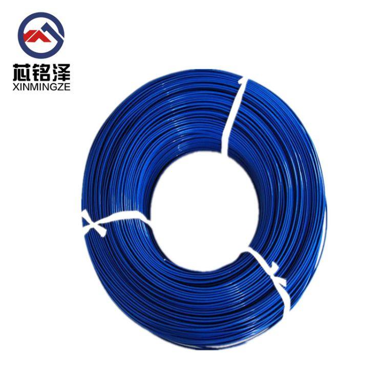 热电偶补偿导线KCVV 2x0.5感温线缆 聚氯乙烯K型热电偶传感器线