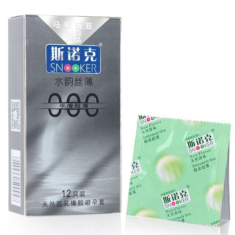 斯诺克安全套12只 水韵丝薄装无味避孕套 超薄多油光面型套 包邮