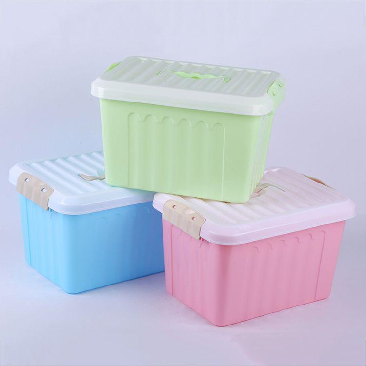 厂家直销塑料收纳箱 家用手提加厚储物箱 儿童玩具衣物整理箱
