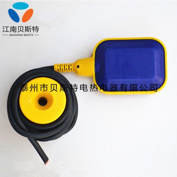 电缆式水位浮球液位开关 环保塑料浮球 水位开关 MD-UK221