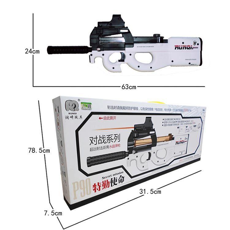 润崎P90水弹枪 电动水弹枪 仿真CS对战枪 儿童电动玩具枪批发