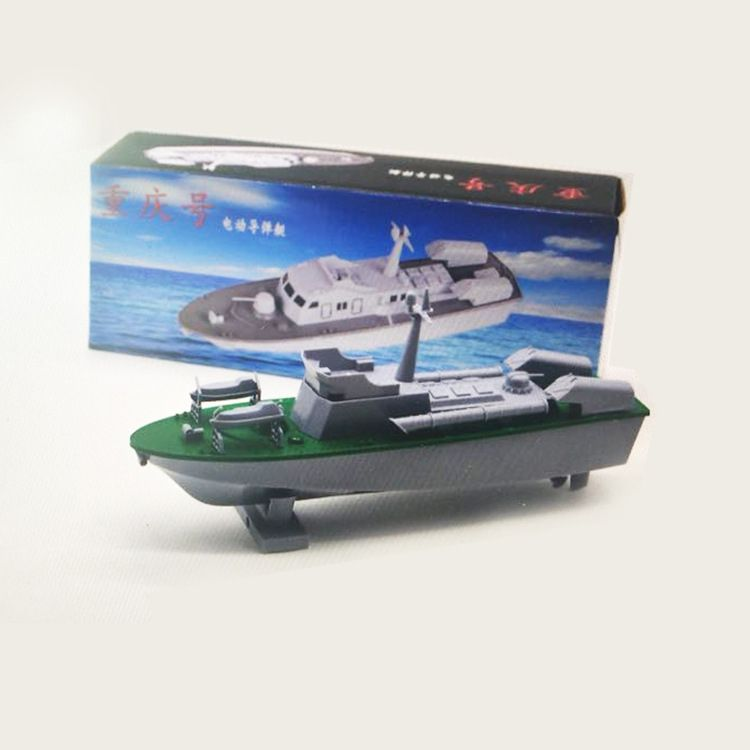 重庆号电动导弹艇 DIY拼装船模 中小学科普益智器材 创客教育