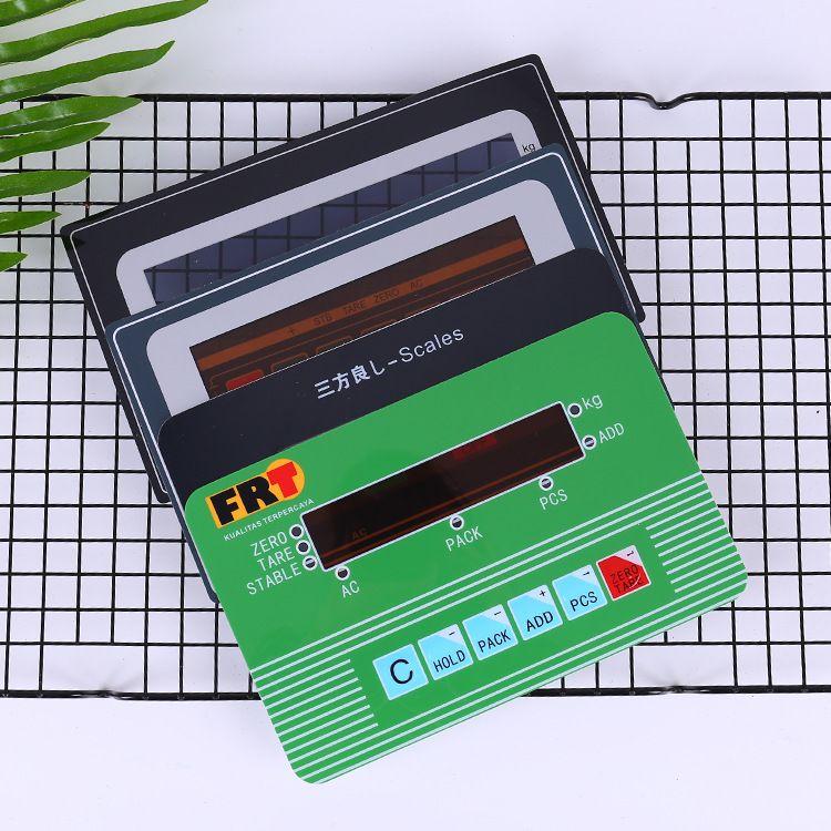 专业丝印pvc控制面贴薄膜开关铭牌标贴电子仪表按键标牌制作