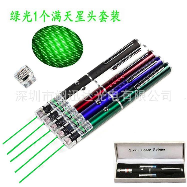跨境专供现货532nm绿光满天星单点二合一 镭射激光 指示笔 教鞭笔