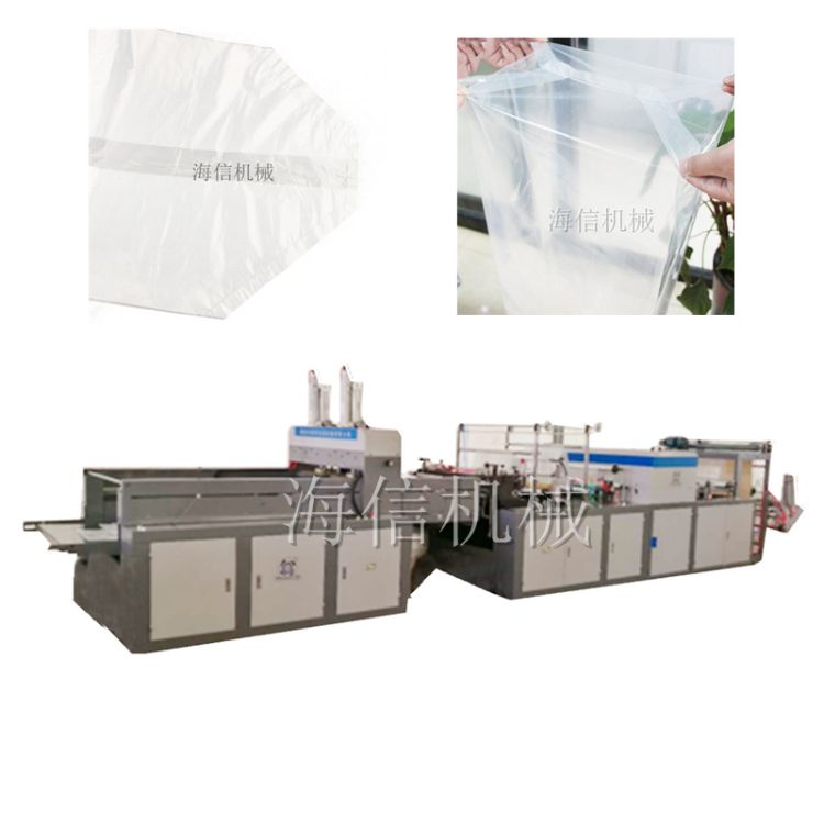 定制四方底塑料袋制袋机 纸箱内膜袋设备 防潮pe方底袋生产机器
