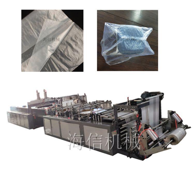 订做透明塑料方底袋制袋机 加大防尘内胆袋设备 防潮四方袋机器