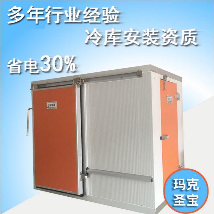 电子元件冷库物流小型冷库全套设备免费设计酒店设备