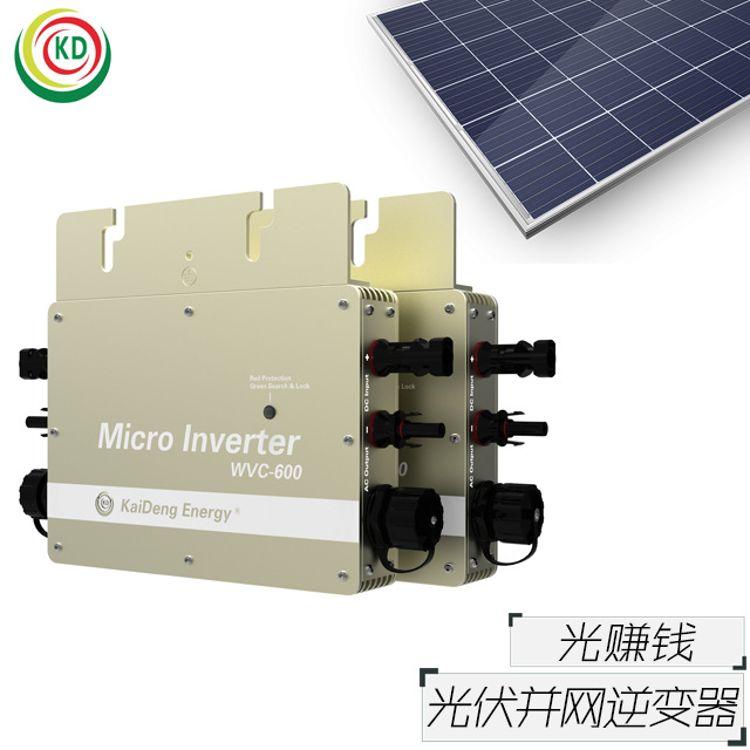 热销供应3000w逆变器 48V转220V3000W线正弦波逆变器