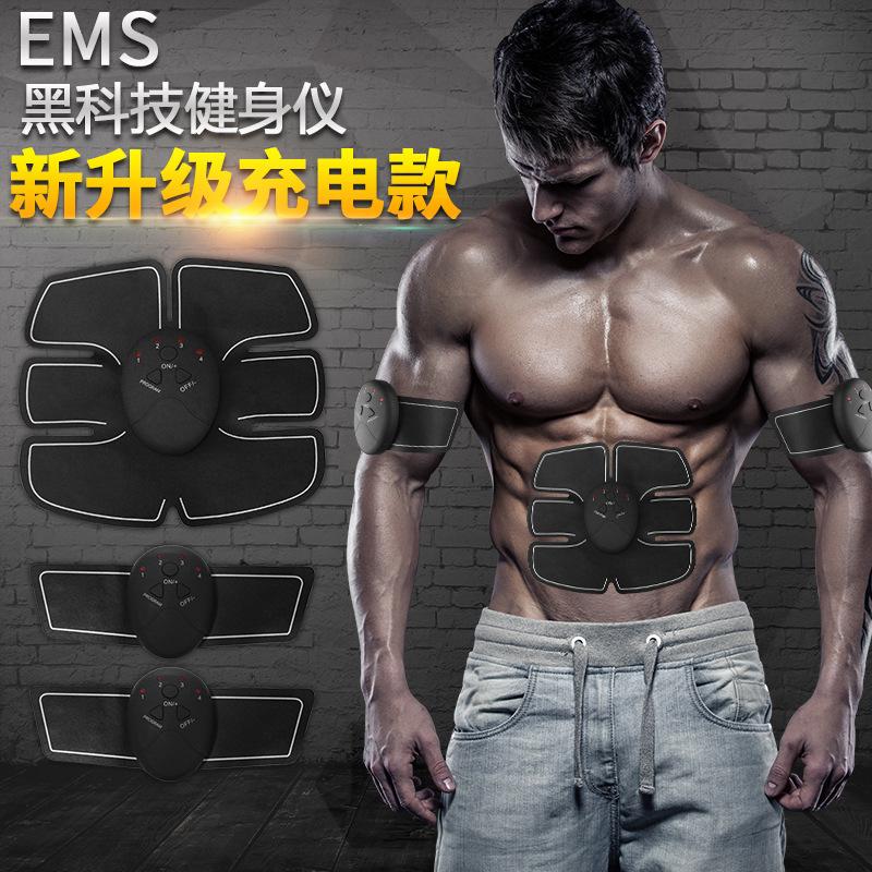 运动健身器腹肌训练器肌肉仪家用懒人 健腹器腹肌健身仪收腹部贴