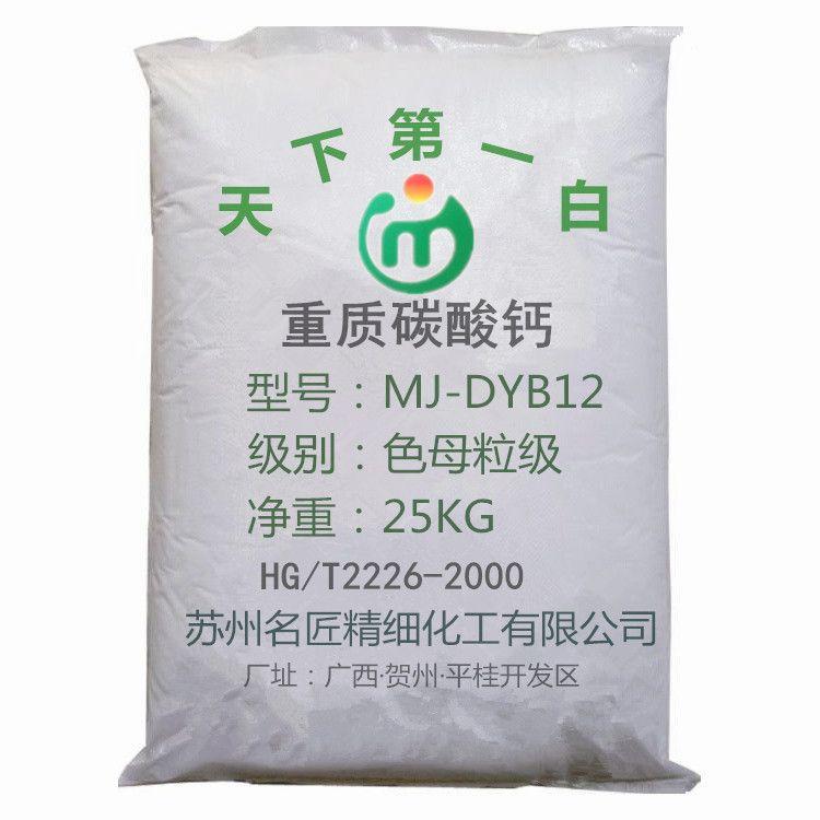 油漆透明粉 厂家直销透明粉 工厂免费检测/试样/定制