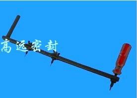 浙江慈溪专业制造垫片切割器 切割器 垫片切割器