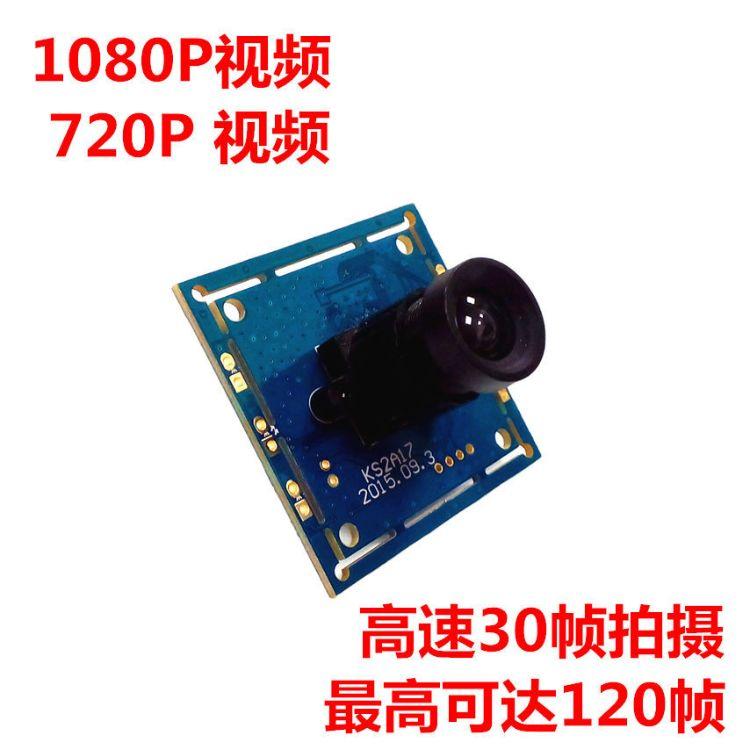 数码设备摄像头 高清USB摄像头订制