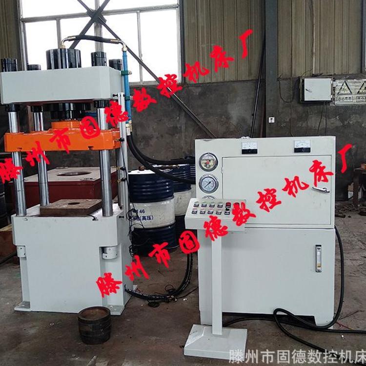 三梁四柱多功能油压机Y32-100T粉末成型油压机