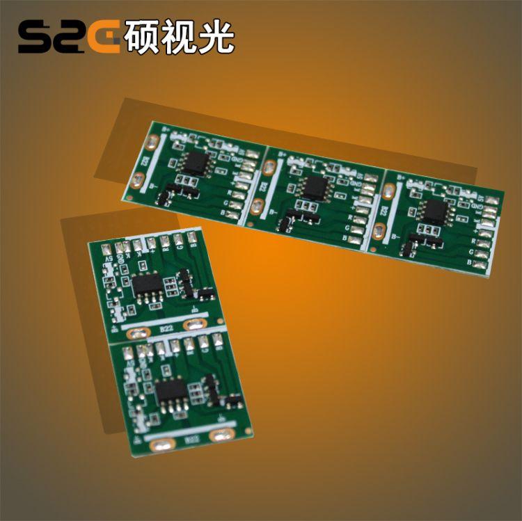 热销led灯条光控控制板 5-24v 光感控制模块 质量稳定 工厂直销